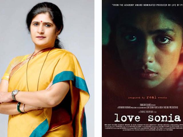 सिनेमा हा राजकारणाचाच विस्तार आहे : शालिनी ठाकरे; 'लव्ह सोनिया' सिनेमानिमित्त गप्पा...