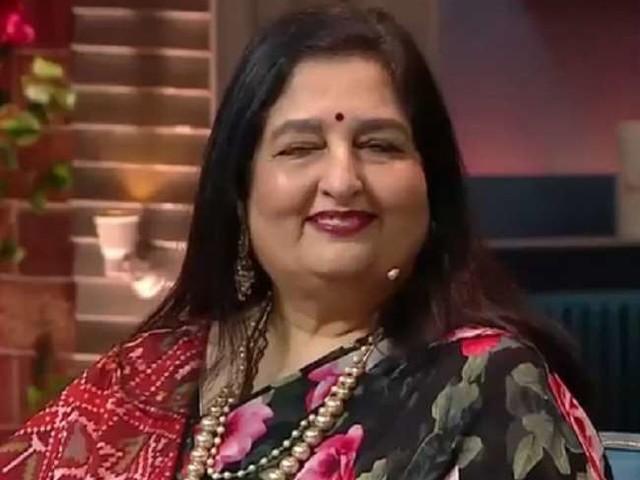 Anuradha Paudwal Birthday: अनुराधा पौडवाल ने हिंदी सिनेमा में ऐसे बनाई अपनी जगह, इस वजह से छोड़ा फिल्मों में गाना