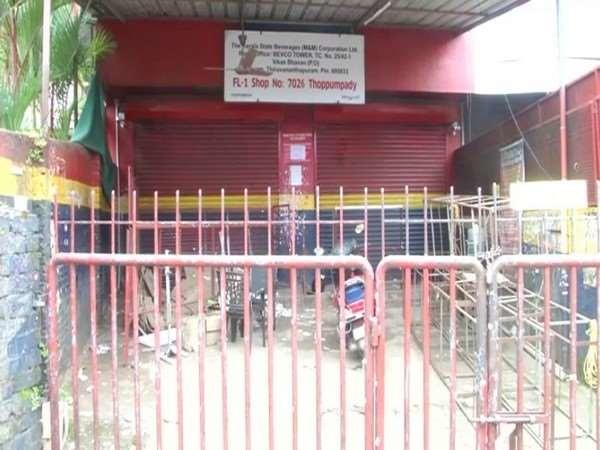 COVID 19 के मामलों को रोकने के लिए कोच्चि निगम ने शराब की दुकानों बंद की