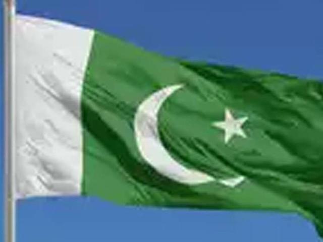 Gunmen attack Pakistani stock exchange, four killed: Police