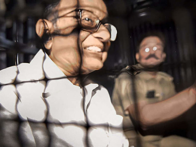 P Chidambaram's probe not confined to INX Media Case only: CBI