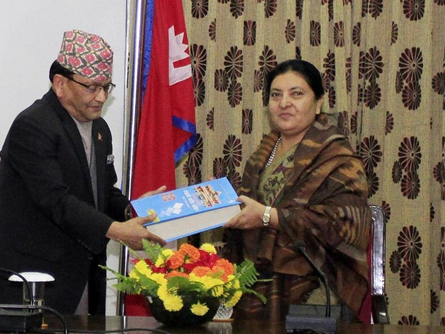 CIAA submits annual report to President