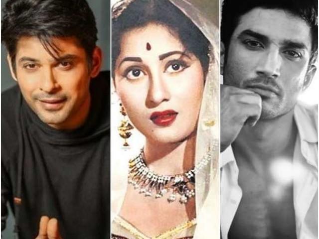 सिद्धार्थ शुक्ला, सुशांत सिंह राजपूत, दिव्या भारती, मधुबाला: वो सितारे जिन्होंने कम उम्र में ही दुनिया को कहा अलविदा...