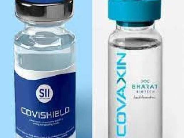 कोवैक्सीन-कोविशील्ड की मिश्रित खुराकों पर अध्ययन के लिए मंजूरी की सिफारिश