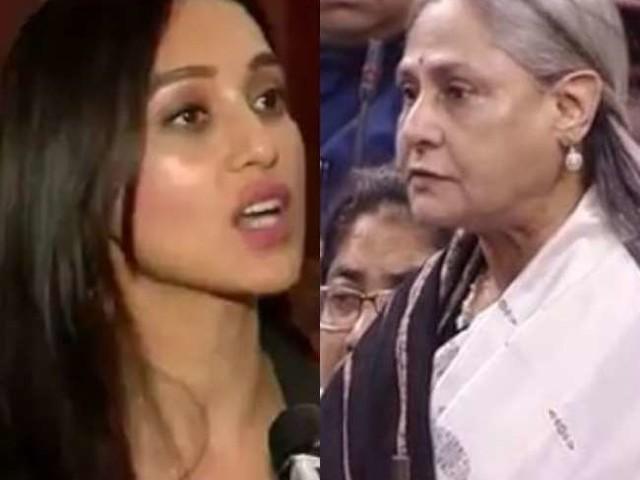 हैदराबाद मर्डर पर मिमी चक्रवर्ती ने किया जया बच्चन के बयान का समर्थन, अभिनेत्री ने कहा था-दुष्कर्मियों की लिंचिंग कर दो