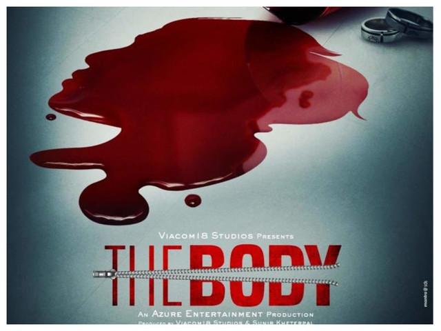 Watch: Emraan's 'The Body' teaser is here