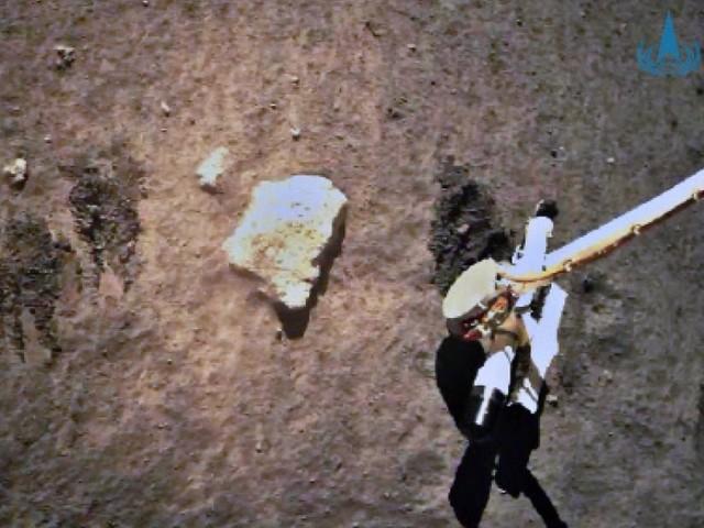 ചങ്അ-5 ചന്ദ്രനിലെ ജോലി പൂര്ത്തിയാക്കി; സാമ്പിളുകള് ശേഖരിച്ചു