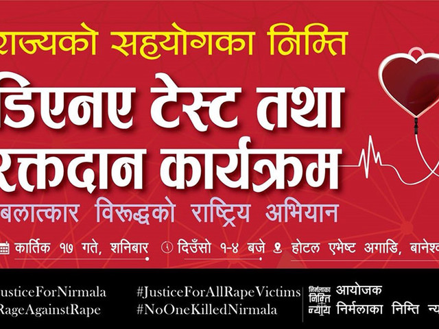 Day 101: Protest programme today for Nirmala