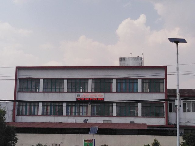 Booking for bus tickets for Dashain from September 22