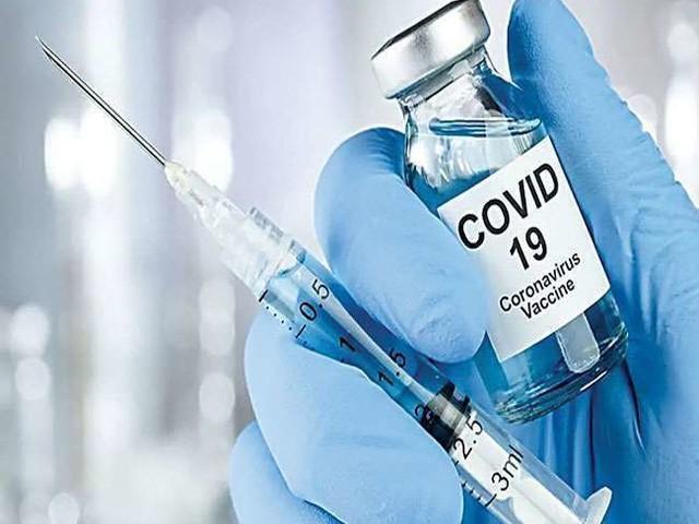 राज्यों और केंद्र शासित प्रदेशों को 57 करोड़ से अधिक कोरोना वैक्सीन की खुराक दी गई : केंद्रीय स्वास्थ्य मंत्रालय