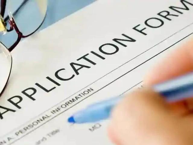 यूसीआईएल भर्ती 2021: प्रस्ताव पर झारखंड जिले में 242 रिक्त प्रशिक्षण पद