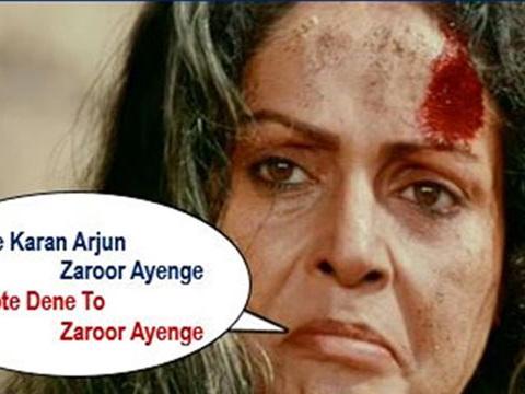 ''എന്റെ കരണ് അര്ജുന് വരും...വോട്ടു ചെയ്യാന് ഉറപ്പായും വരും'' ; രാജസ്ഥാന്കാരെ വോട്ടു ചെയ്യിക്കാന് പോലീസിന്റെ സിനിമാഡയലോഗ്