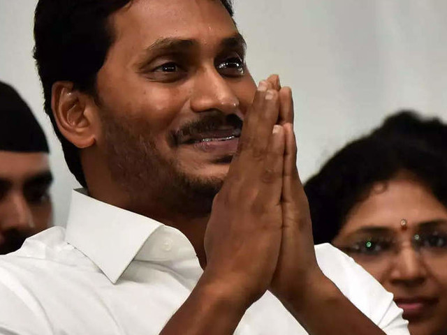Andhra Pradesh assembly clears proposal for three capitals