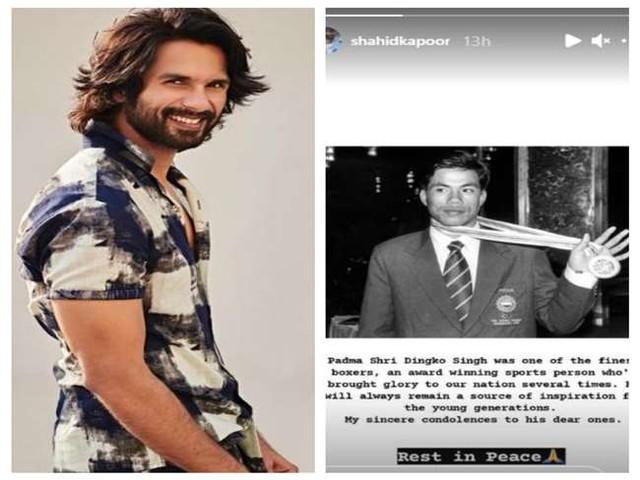 Shahid Kapoor ने बॉक्सर डिंको सिंह के निधन पर जताया दुख, सोशल मीडिया पर पोस्ट शेयर कर दी श्रदांजलि