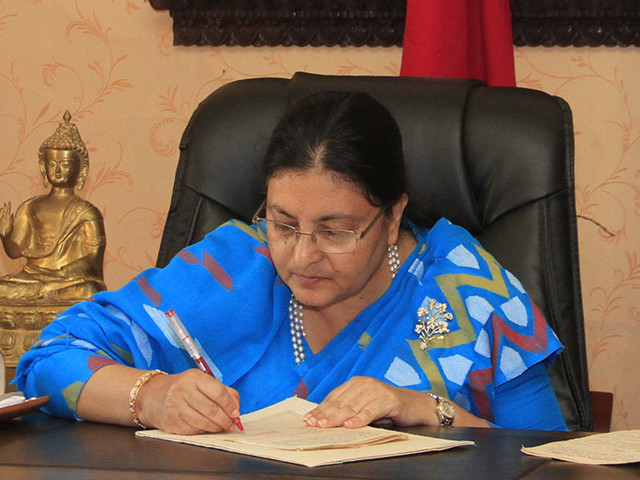 Prez Bhandari wishes strengthening of national unity on occasion of 'Maghe Sankranti'