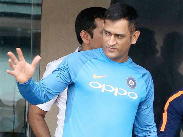 Dhoni hones shooting skills after India practice washout