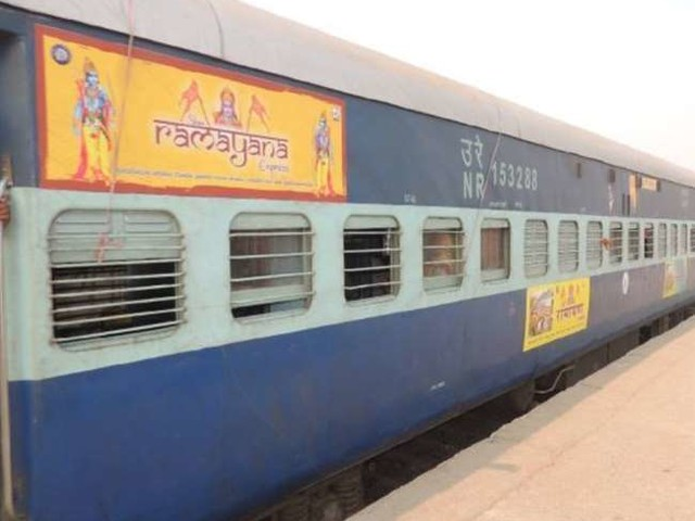 Indian Railways: चार और श्री रामायण यात्रा विशेष ट्रेन चलाएगा आइआरसीटीसी, जानें कितना होगा किराया