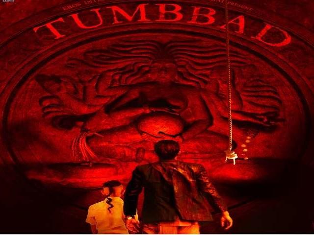 Movie Review: नानी की कहानियों का तिलिस्म है 'तुम्बाड'