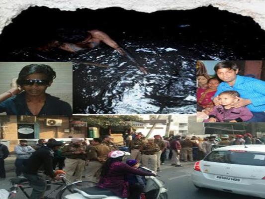 लुधियाना में होटल का सीवरेज साफ करते वक्त 2 कर्मियों की मौत, 3 बेहोश