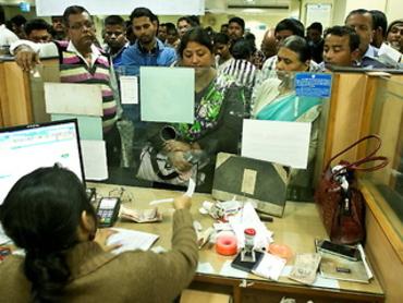 नवरात्रि से ठीक पहले बैंक अधिकारियों की हड़ताल, लोगों को चार दिनों तक होगी दिक्कत