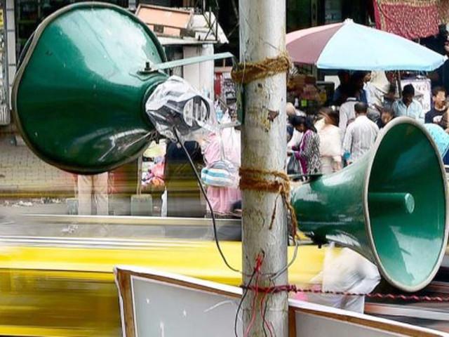 Ensure religious places follow noise pollution norms: NGT
