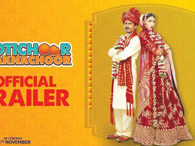 Motichoor Chaknachoor Trailer :'जब मादा-मादी हो तय्यार, तो क्या करेगी सरकार'