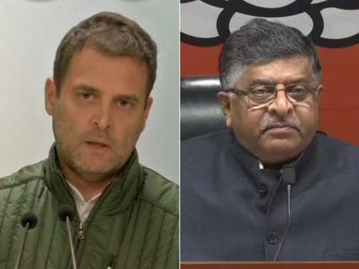 राफेल: BJP का राहुल पर वार, पूछा- SC पर भरोसा नहीं?