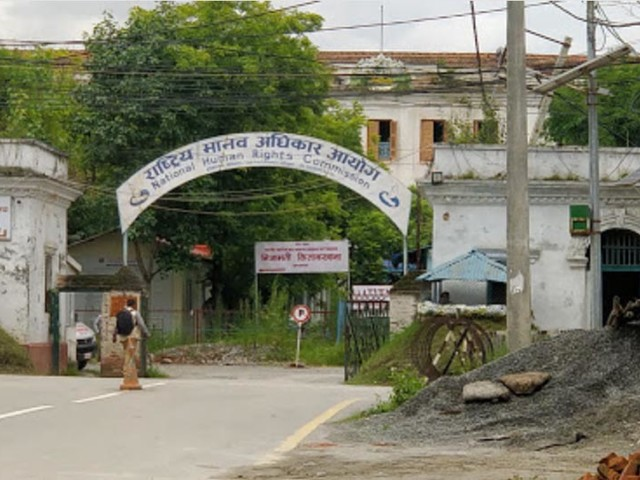 'Panel will ensure NHRC's autonomy'