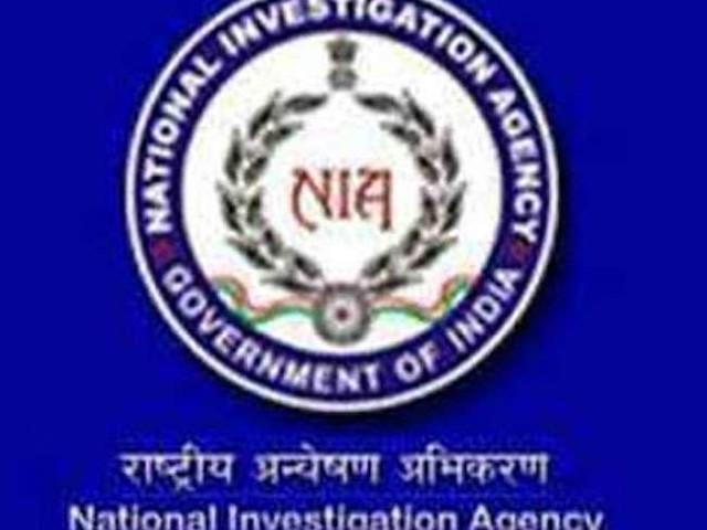 एनआइए ने कहा- देश में सांप्रदायिक सद्भाव बिगाड़ने के लिए एसडीपीआइ की साजिश थी बेंगलुरु में हिंसा