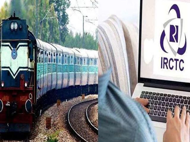 Indian Railways: IRCTC ने छात्र के सतर्क करने पर दूर की वेबसाइट की खामी, जानिए किस समस्या को किया गया ठीक