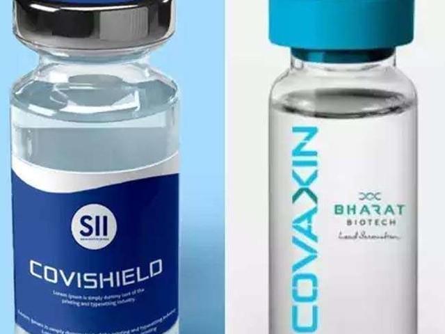 Covishield Vaccine: गंभीर संक्रमण को रोकने में बेहद कारगर है दो डोज वैक्सीन, कोविशील्ड वैक्सीन के प्रभाव और सुरक्षा पर हुए शोध में खुलासा