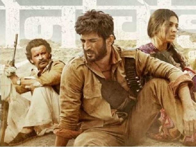 Movie Review Son Chiriya: बागी चंबल का बलवान दर्शन, मिले इतने स्टार्स