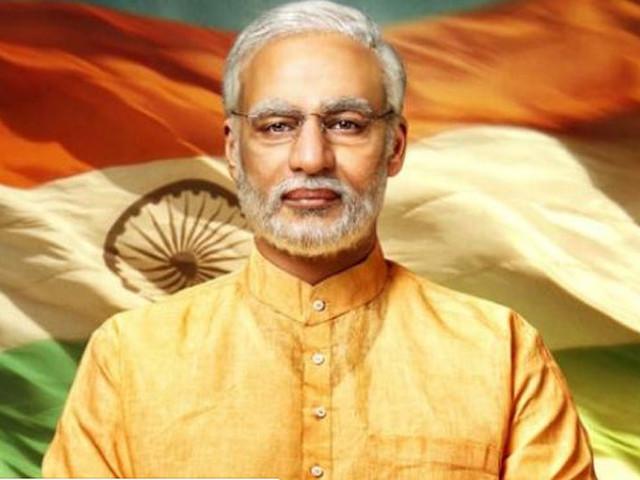 निवडणुकीच्या तोंडावर 'पीएम नरेंद्र मोदी'चा ट्रेलर प्रदर्शित (व्हिडिओ)
