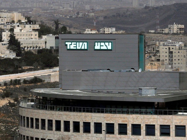 Teva Pharmaceutical set for major layoffs in Israel, US: Report