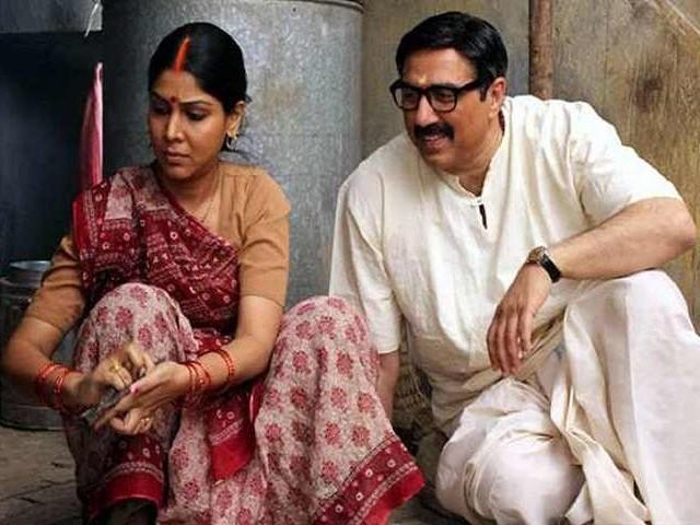Movie Review: राजनीति पर करारी चोट करती है 'मोहल्ला अस्सी', मिले इतने स्टार्स