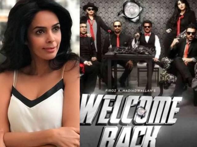 Mallika Sherawat का बड़ा खुलासा, अपनी गर्लफ्रेंड की वजह से डायरेक्टर ने दिया फिल्म 'वेलकम बैक' में रोल