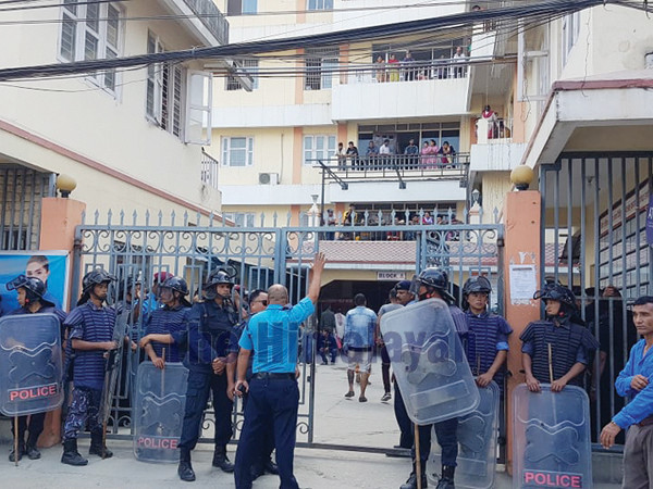 Tension grips Birat Nursing Home