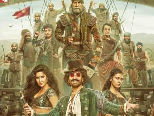 Movie Review: बड़े सितारों की एक साधारण फिल्म 'ठग्स ऑफ़ हिंदोस्तान', मिले बस 'दो स्टार'