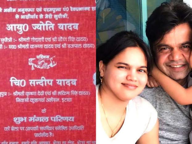 राजपाल यादव ने उसी जगह की बेटी की शादी, जहां खुद भी लिए थे 7 फेरे