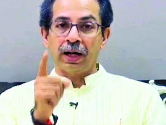 Maharashtra expresses inability to hold exams