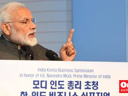 In Seoul, Modi Says Terrorism, Climate Change Biggest Challenges To Mankind