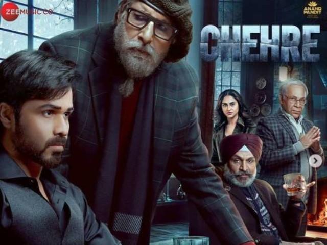 Interview: अमिताभ बच्चन-इमरान हाशमी की 'चेहरे' सीधे OTT प्लेटफॉर्म पर क्यों नहीं हुई रिलीज़? निर्माता आनंद पंडित ने बतायी वजह