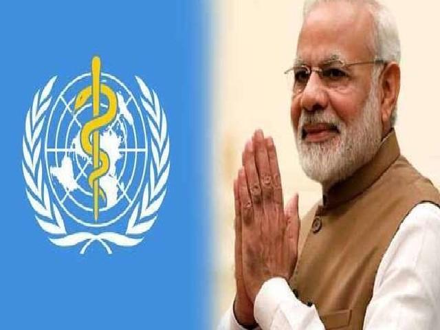 भारत के वैक्सीन निर्यात शुरू करने के फैसले को डब्ल्यूएचओ ने सराहा, कही यह बात