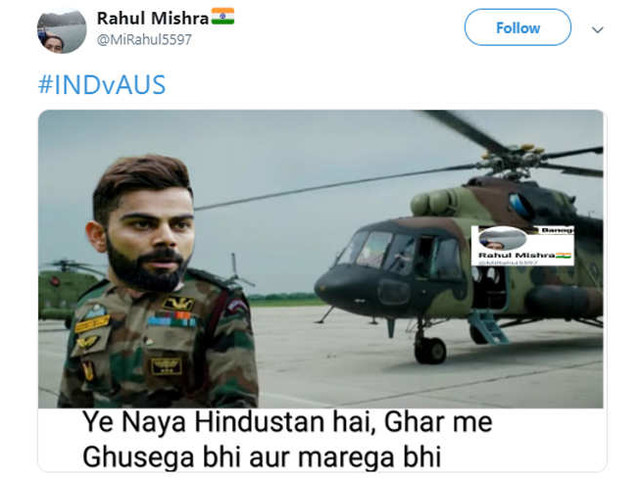 IND ने AUS को दी शिकस्त, ट्विटर मस्त!