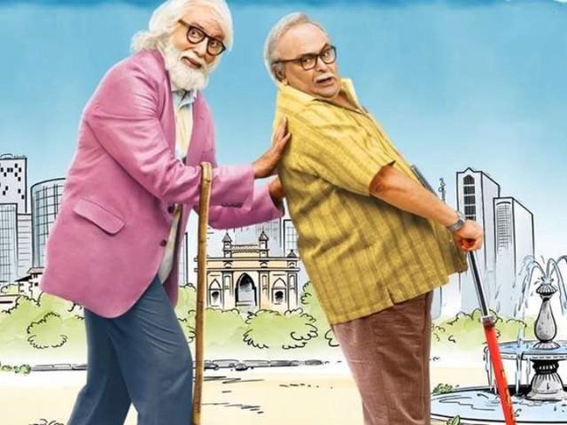 Movie Review: इंसान उम्र से नहीं सोच से बूढ़ा होता है, यही बताती है '102 नॉट आउट'