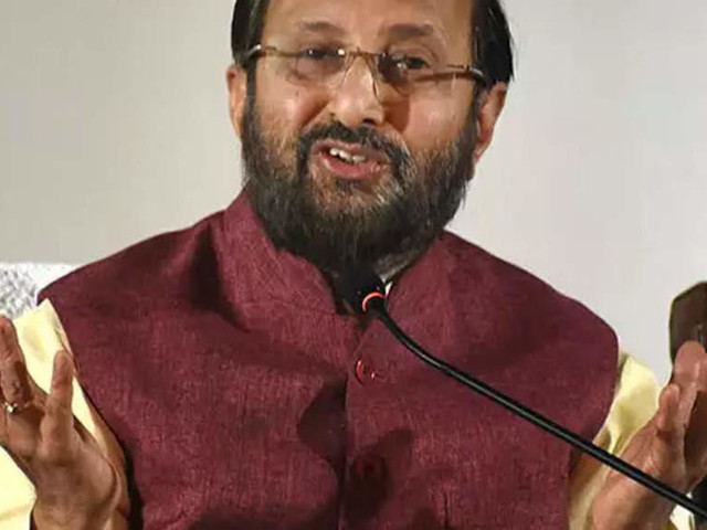 HRD to increase nearly 25 pc seats in varsities to implement 10 pc quota for poor in gen category