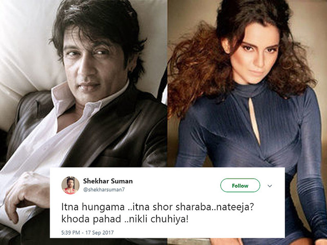 Did Shekhar Suman take a dig at Kangana?