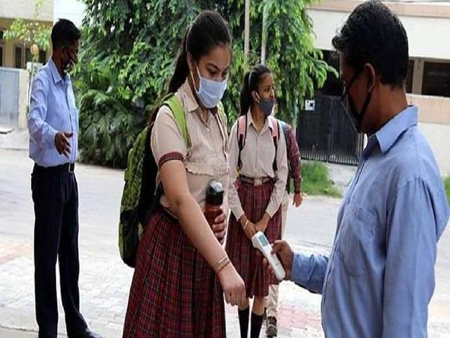 School Reopen: महाराष्ट्र में 17 अगस्त को नहीं खुलेंगे स्कूल, जानें- तमिलनाडु- कर्नाटक सहित इन राज्योें की स्थिति