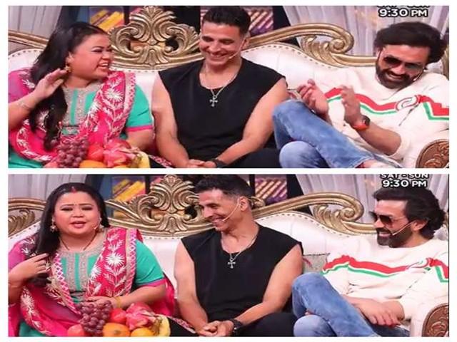 The Kapil Sharma Show: चिढ़ाए जाने पर अक्षय कुमार और बॉबी देओल ने मुंह फेरा, भारती ने दिखाए दांत