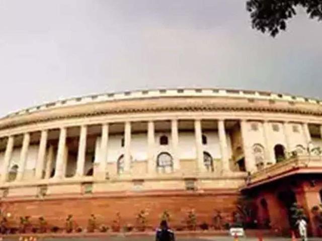 Lok Sabha adjourned till Thursday amid opposition protests; 2 bills passed